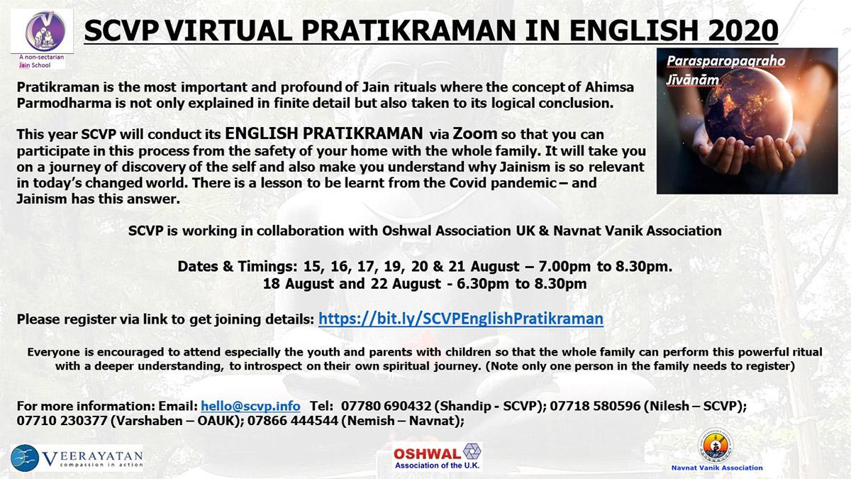 pratikraman in english 2020